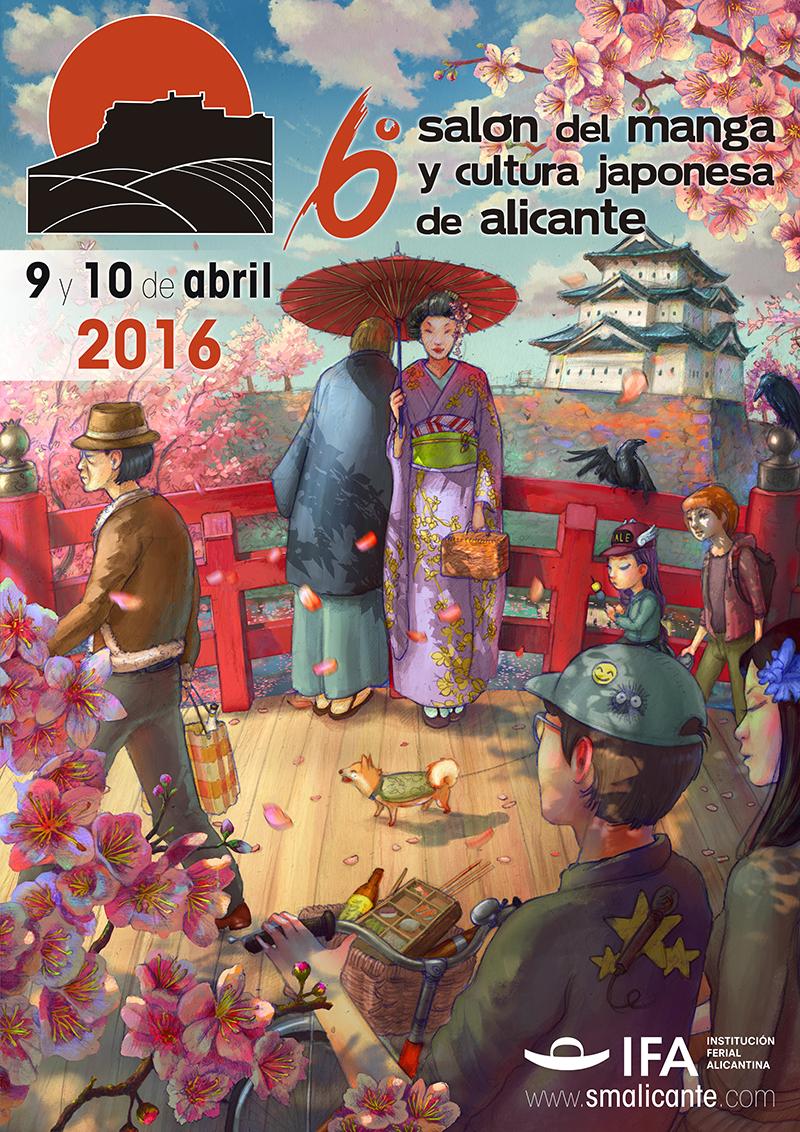 Salon del Manga de Alicante 2016