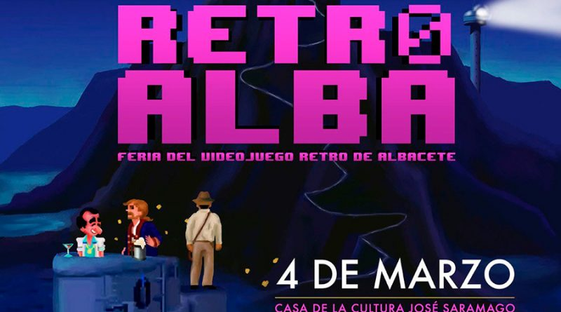 retroalba-2017-cartel