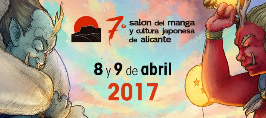 Despues de Salon del manga Alicante 2017