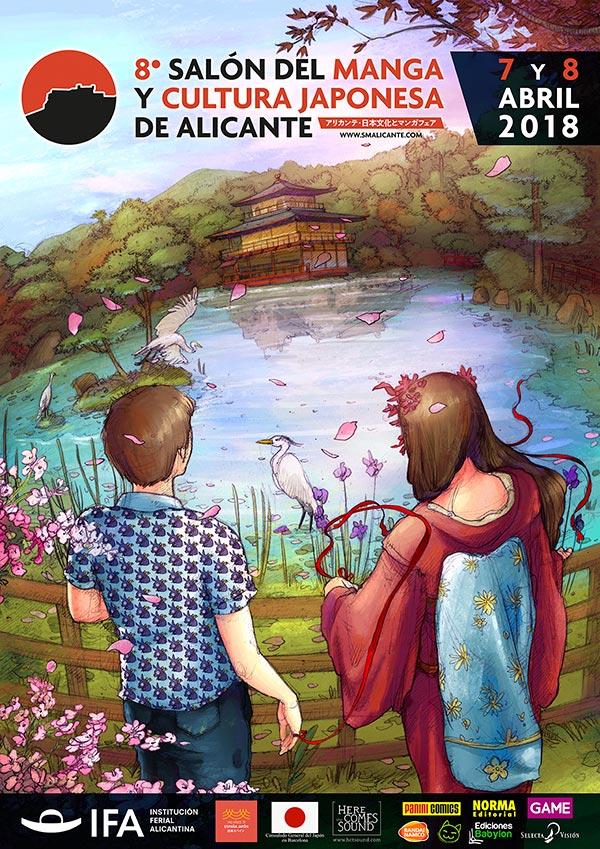 Salon del manga Alicante 2018