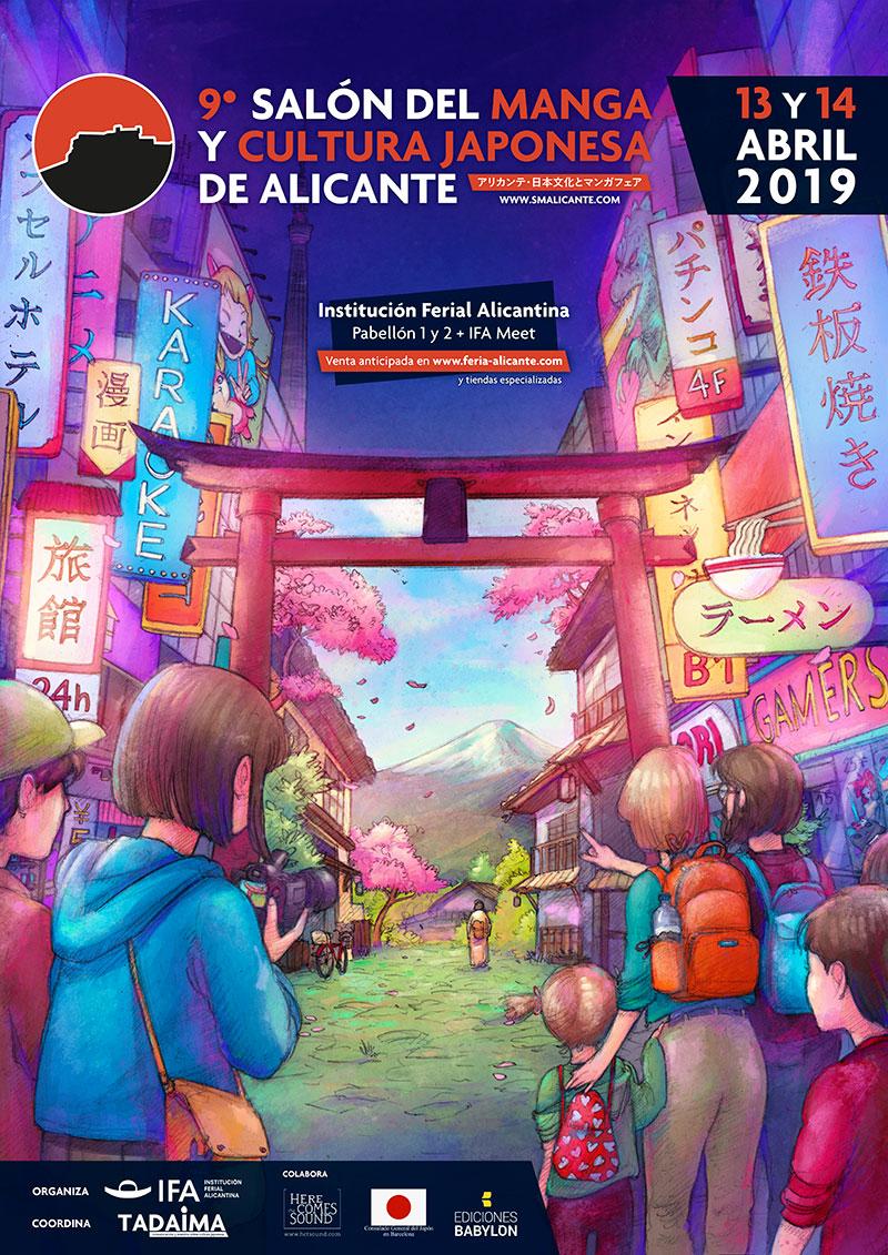 Salon del manga Alicante 2019